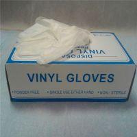 powder-free vinyl gloves medical vinyl gloves