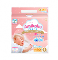 Be agent of AMICO baby diapers