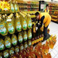Refined Sunflower Oil / Sunflower Oil / sunflower cooking oil