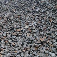 Metallurgical Manganese Ore
