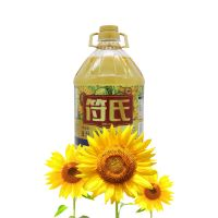 Top Food Grade Sunflower Cooking Oil at Best Price