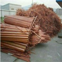 Cooper Wire Scrap Grade and 99.95%Cu(Min)bulk copper scrap for Cable Wire Scrap