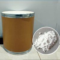 3-Cyclohexylaminopropanesulfonic Acid 1135-40-6