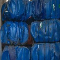 BLUE DRUMS PLASTIC SCRAP