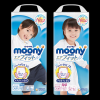 Personal care nappies disposable diaper for baby Moony Unicharm