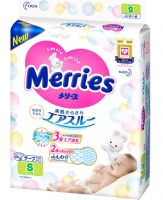 Soft Touch And Clean Kao Merries Baby diapers made in Japan