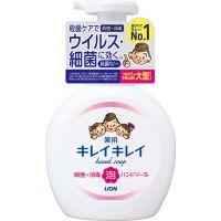 Kirekirei medicated foam hand soap pump bottle 500ml made in Japan