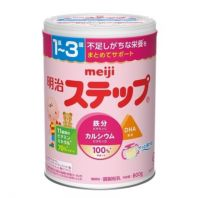 Contains calcium and vitamin-D baby milk powder infant formula brands