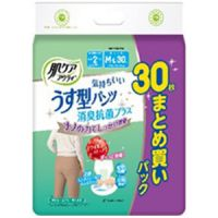 Skin care acty Super soft and breathable adult diaper made in Japan