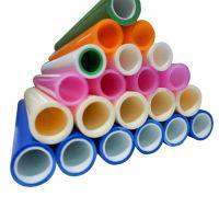 Polypropylene Random Pipes