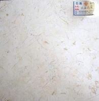 Sell Barry Beige(Marble Tile, Marble Slab, Marble Counter tops)