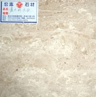 Sell SERPEGGIANTO(Marble Tile, Marble Slab, Marble Counter top)