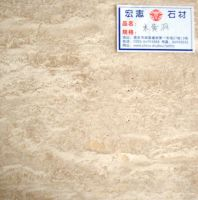 Sell Beige Travertine(Marble Tile, Marble Slab, Marble Counter top)