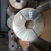 Koddaert: 132MT DWI secondary coils - West-European origin