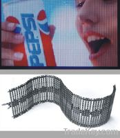 P6, P20, P31.25 LED Flexible Video Screen