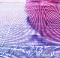 P20 LED Stage Video Floor