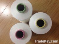 ultraviolet radiation yarn (permanent function)