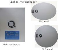 Sell mirror heating element