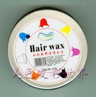 Sell cosmetis hair wax
