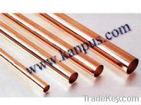 Sell copper straight copper tube, hard temper copper tube
