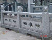 Sell stone parapet