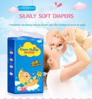 Sell Disposable Silkily Soft Baby Diapers