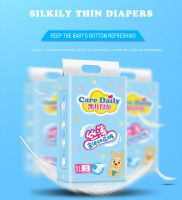 Sell Disposable Silily Thin Baby Diapers