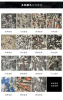 tc blended military camouflage fabric