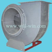 Sell plastic centrifugal blower