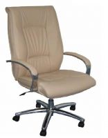 Sell  Office Chair (LP0008-1)