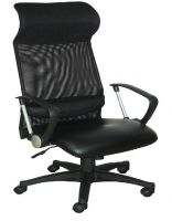 Sell Office Chair (LP0010)