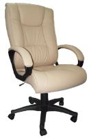 Sell Office Chair (LP0015-1)