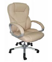 Sell Office Chair (LP0016)