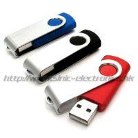 electronic gift
