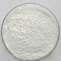 Hot sales Chlorogenic acid/Eucommia leaf extract/Skin care
