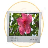 Sell 17 inch  Verticle Alu. Frame lcd advertisement player