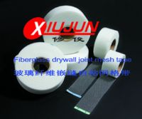 Sell Adhesive Mesh Tape