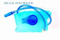 water bladder AND  bottle
