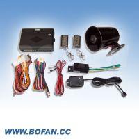 One Way Car Alarm System J035