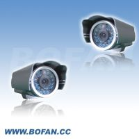 Sell Color Infrared Waterproof Camera