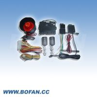 Sell cheap low end car alarm J031(Promotion)