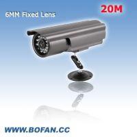 Sell 20M Waterproof IR IP Camera JNC130