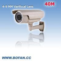 Sell Waterproof IR IP Camera