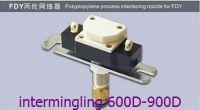 Sell Intermingling equipment