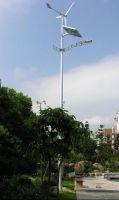 Sell Wind & Solar Hybrid Street Lighting System