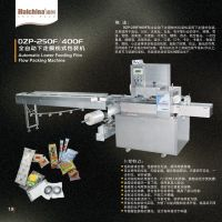 Sell pillow wrap machine