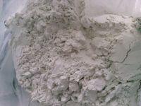 Sell GROUND GRANULATED BLAST FURNACE SLAG (GGBS)