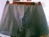 super men's boxer shorts low prices