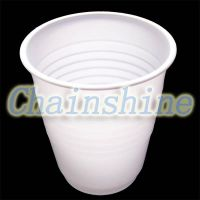 Sell Plastic Disposable Cups