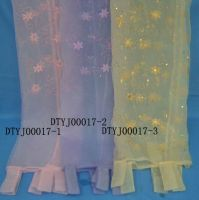 Sell curtain